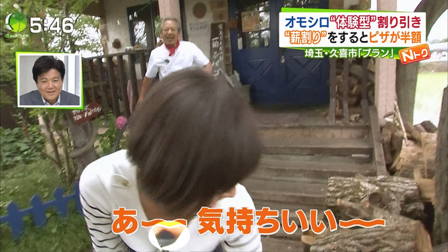 小林由未子 皆川玲奈 はやドキ! 20