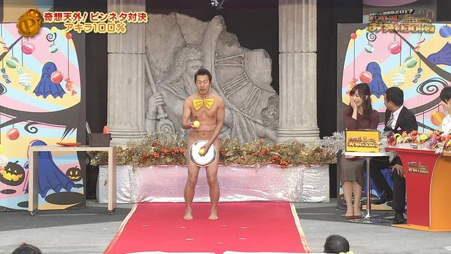 速水里彩 東海テレビ感謝祭2017 3