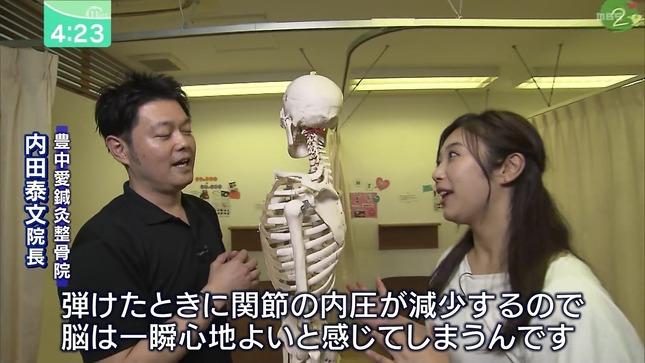 辻沙穂里 ミント! 3