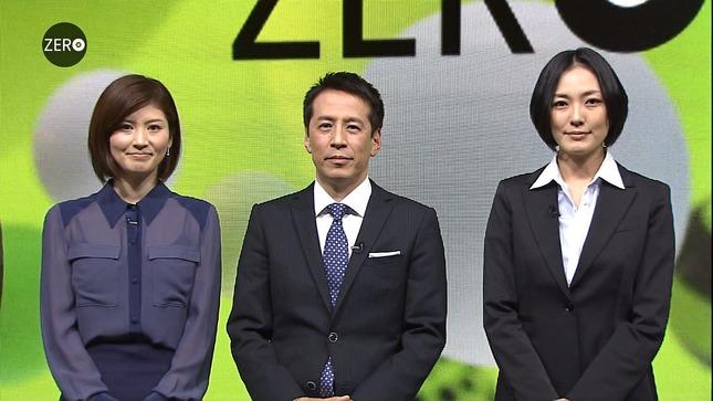鈴江奈々 NEWS ZERO キャプチャー画像01