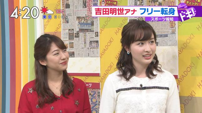 宇賀神メグ はやドキ! AKB48グループ歌唱力No1決定戦 6