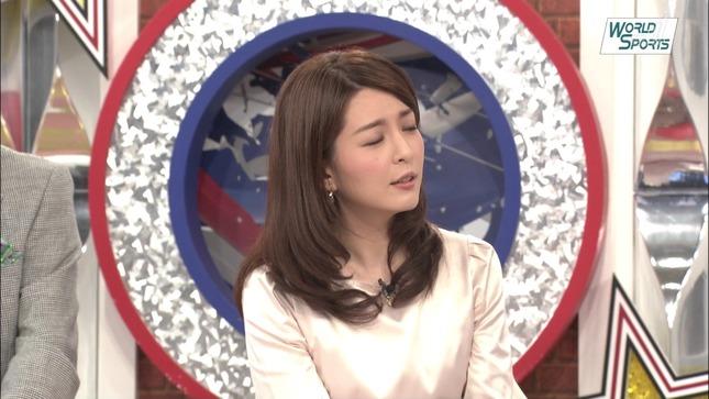 深津瑠美 ワールドスポーツMLB 7