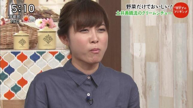 久冨慶子 おかずのクッキング スーパーJ 全日本大学駅伝 15