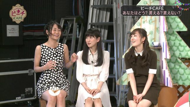 川田裕美 すもももももも!ピーチCAFE 緑川静香 14
