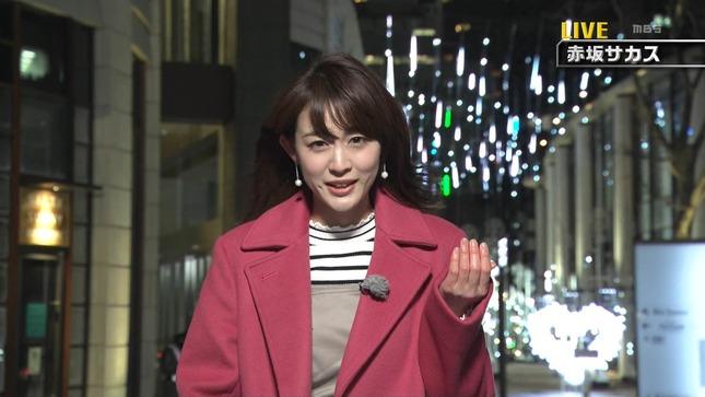 新井恵理那 グッド!モーニング ニュースキャスター 6