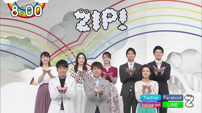 山下耀子 ZIP! 7