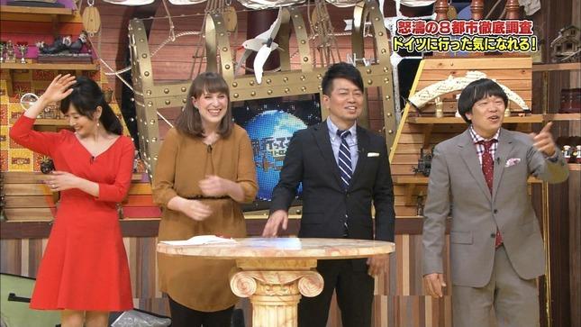 高島彩 世界行ってみたらホントはこんなトコだった 11
