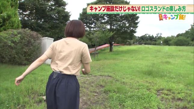 清水麻椰 土曜のよんチャンTV 5