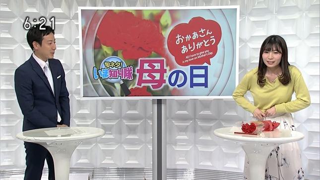 坂元楓 新潟ニュース610 7