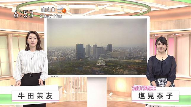 牛田茉友 おはよう関西 列島ニュース 12