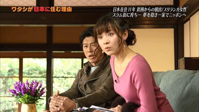 繁田美貴 ワタシが日本に住む理由 9