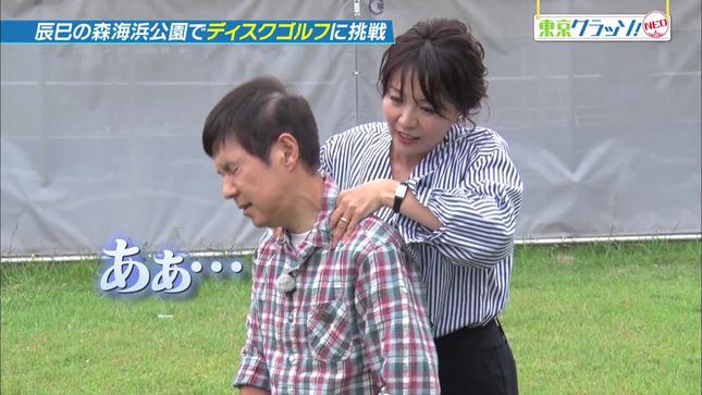 大橋未歩 東京クラッソ!NEO 5