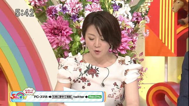 大橋未歩 5時に夢中! 11
