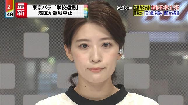 郡司恭子 ミヤネ屋 NNNニュース バゲット 13