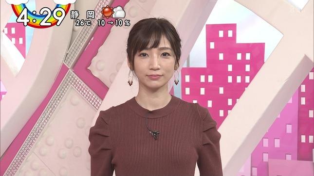 内田敦子 Oha!4 4