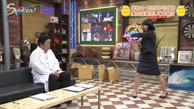 望木聡子 ドデスカ! デルサタ Spoken! 3