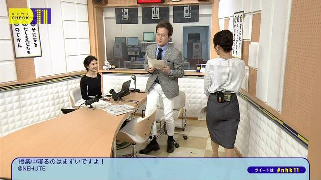 桑子真帆 ニュースチェック11 大成安代 17