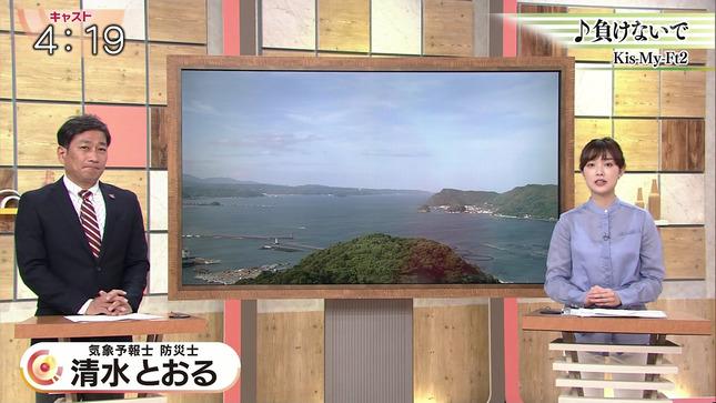 澤田有也佳 キャスト 8
