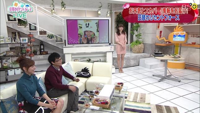 齋藤菜月 日替わりセント・フォース 02