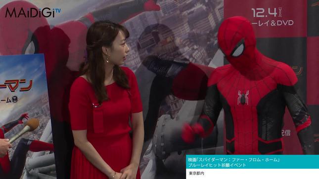 宇垣美里 スパイダーマン ファーフロムホームイベント23