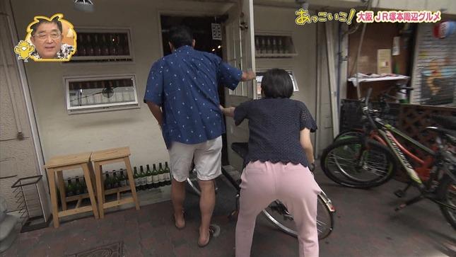 藤林温子 せやねん! 3