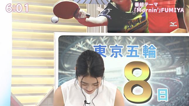 夏目三久 あさチャン! 2