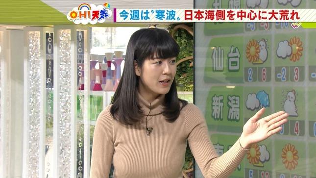 桝田沙也香 ワイド!スクランブル 13