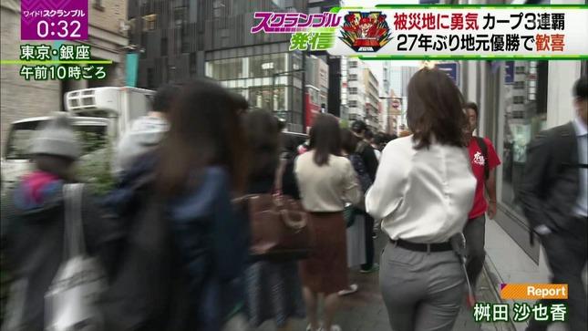桝田沙也香 ワイド!スクランブル 1