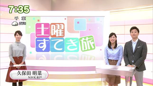小郷知子 おはよう日本 クローズアップ現代+2
