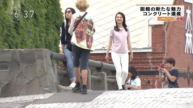 阿部彩 ほっとニュース北海道 4