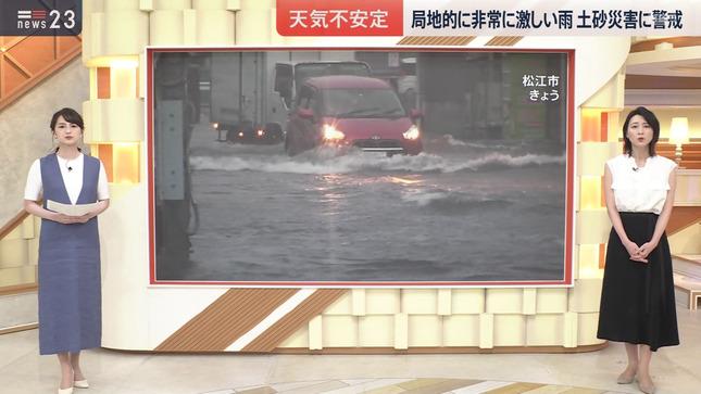 小川彩佳 news23 山本恵里伽 8