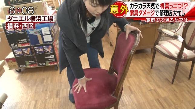 紀真耶 スーパーJチャンネル 6