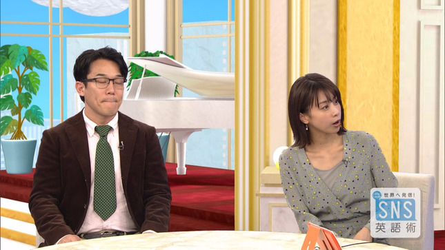 加藤綾子 世界へ発信!SNS英語術 10