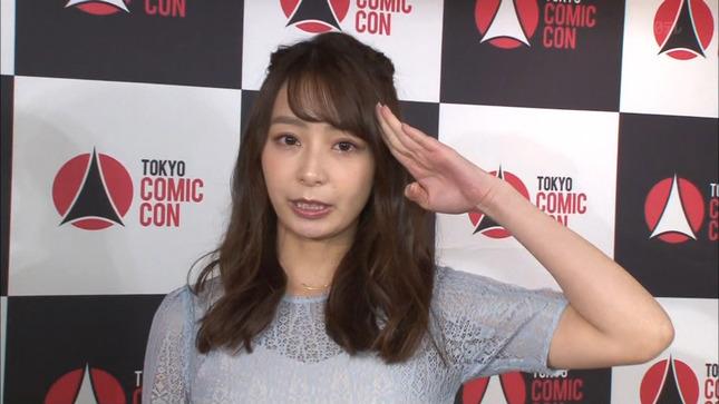 宇垣美里 東京コミコンカウントダウン 2
