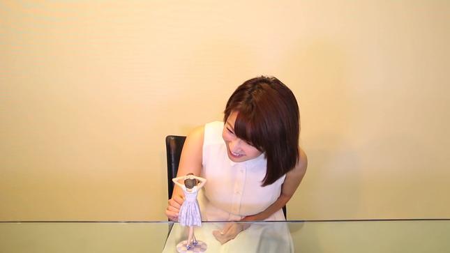 長野美郷 3Dプリントフィギュア 18