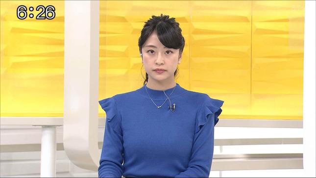 村雨美紀 どさんこワイド179 7