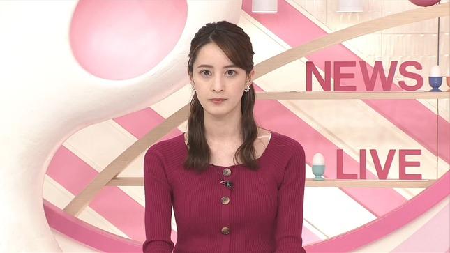 後呂有紗 Oha!4 news every 11