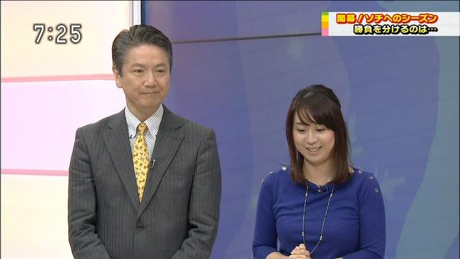 西堀裕美 おはよう日本 07