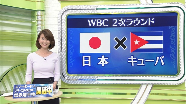 秋元玲奈 SPORTSウォッチャー スノボ世界選手権 5