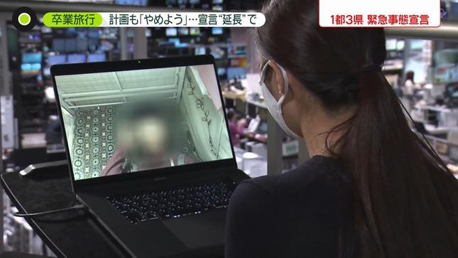 岩本乃蒼 NewsZero 4