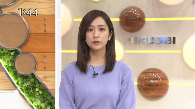 田村真子 はやドキ! ひるおび! JNNニュース TBSニュース 8