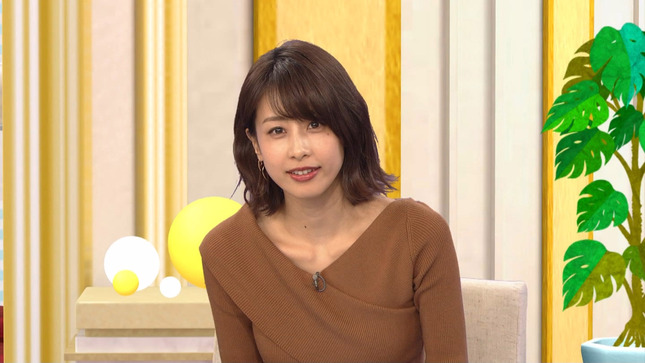 加藤綾子 世界へ発信!SNS英語術 超AI入門 18