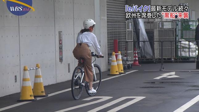 須黒清華 ワールドビジネスサテライト 23