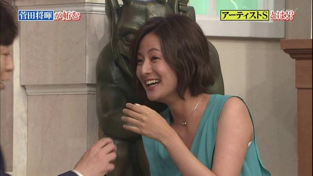 徳島えりか 行列のできる法律相談所 上田晋也の日本メダル話 4