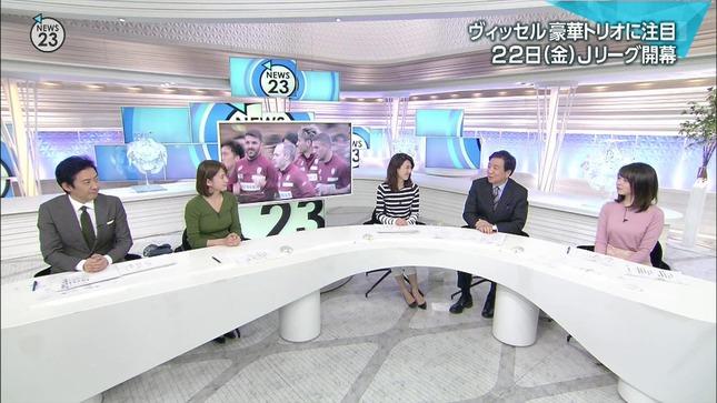 宇内梨沙 News23 皆川玲奈 14