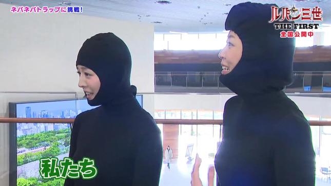 黒木千晶 中村秀香 アナウンサー向上委員会ギューン↑ 3