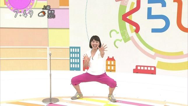 小郷知子 おはよう日本 上村陽子 8