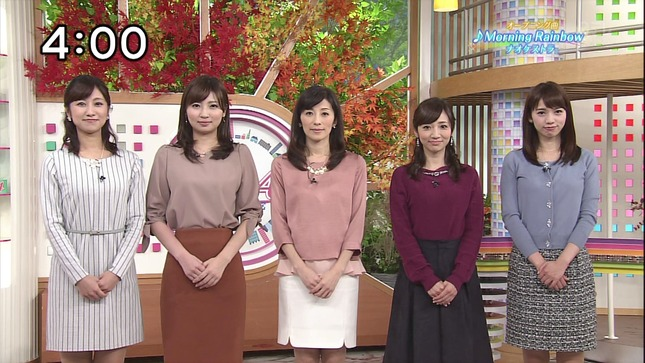 中田有紀 Oha!4 1
