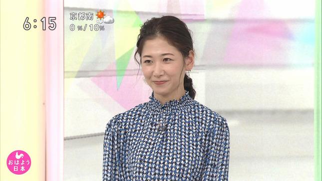 桑子真帆 おはよう日本 5