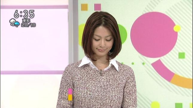 杉浦友紀 おはよう日本 キャプチャー画像 01